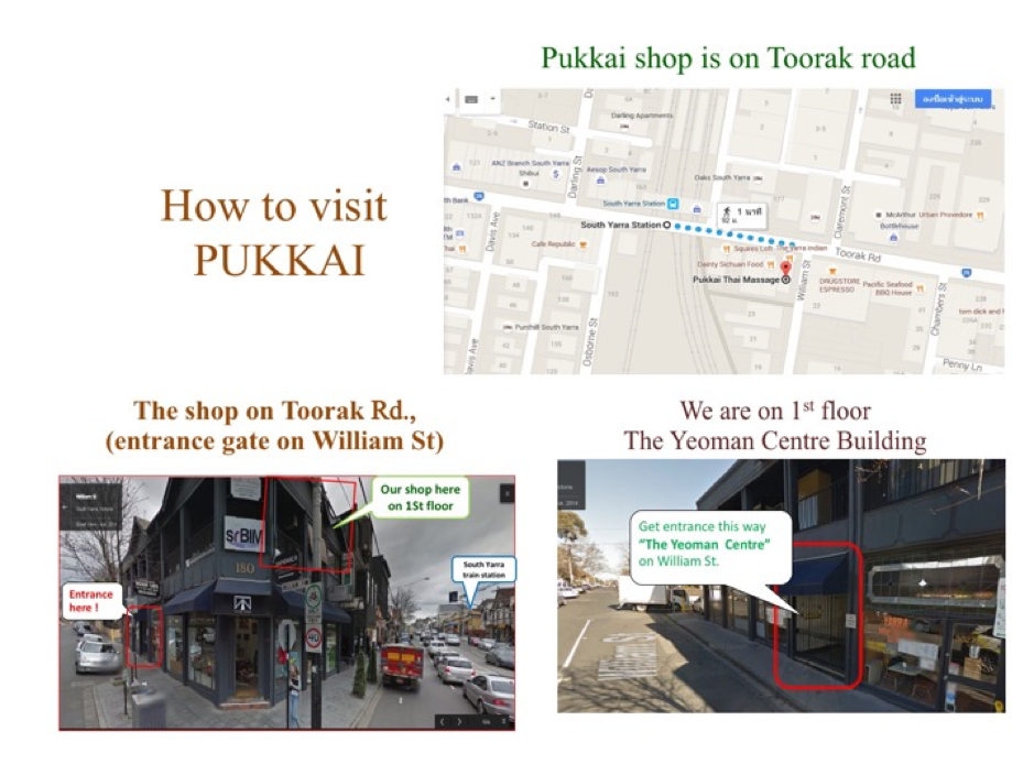 how to visit pukkai